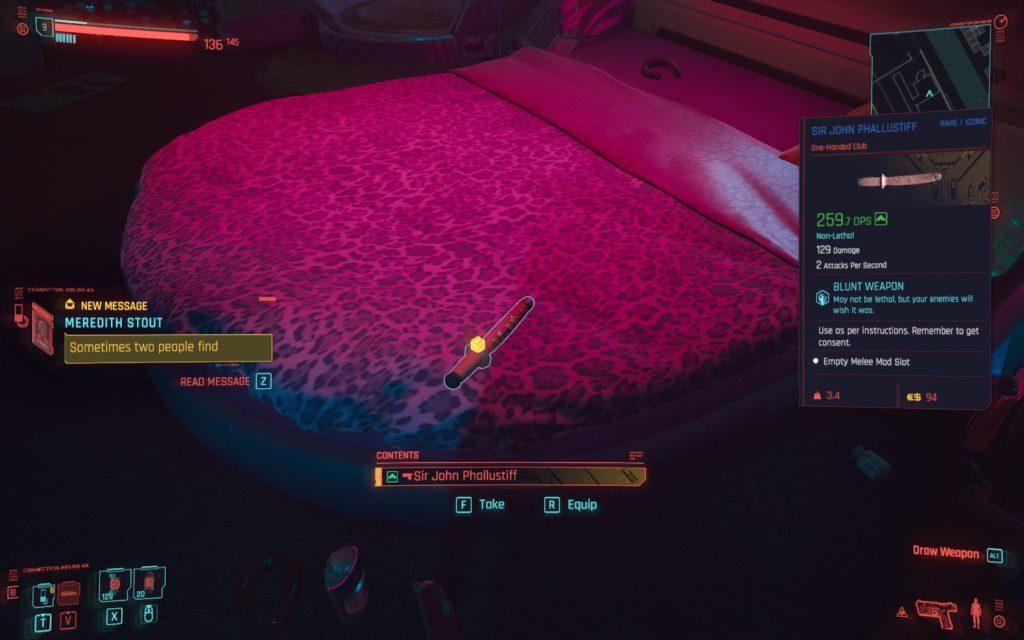 Та самая кровать, где найдёте дилдо