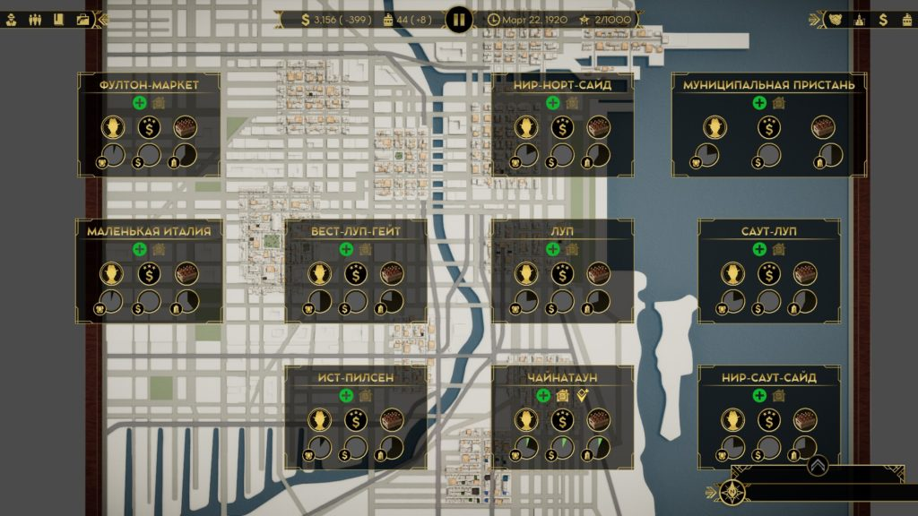 На глобальной карте представлена практически вся интересующая вас информация. Не бойтесь перемещаться между районами Чикаго, чтобы найти свой собственный уголок
