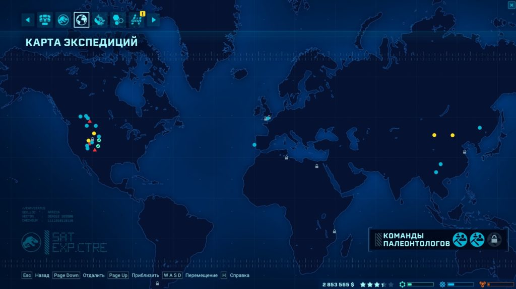Карта экспедиций для проведения раскопок
