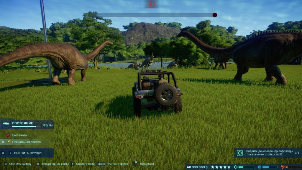 Увлекательная поездка среди динозавров
