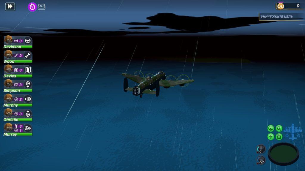 Ночной боевой вылет под проливным дождем