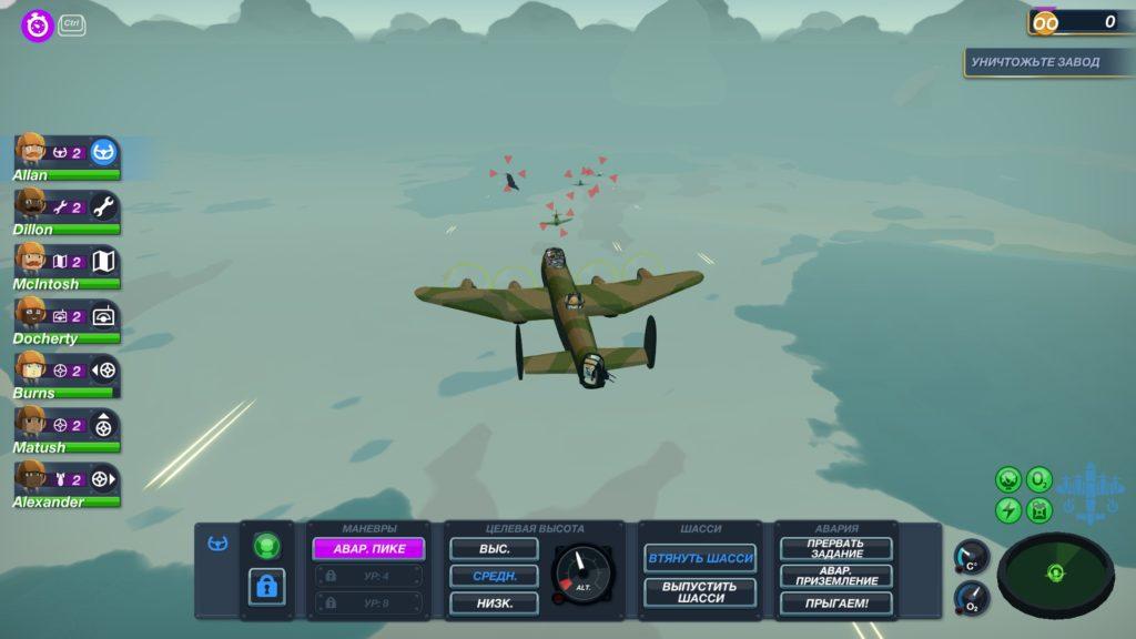 Воздушное сражение стрелков вашего самолета против легких истребителей противника