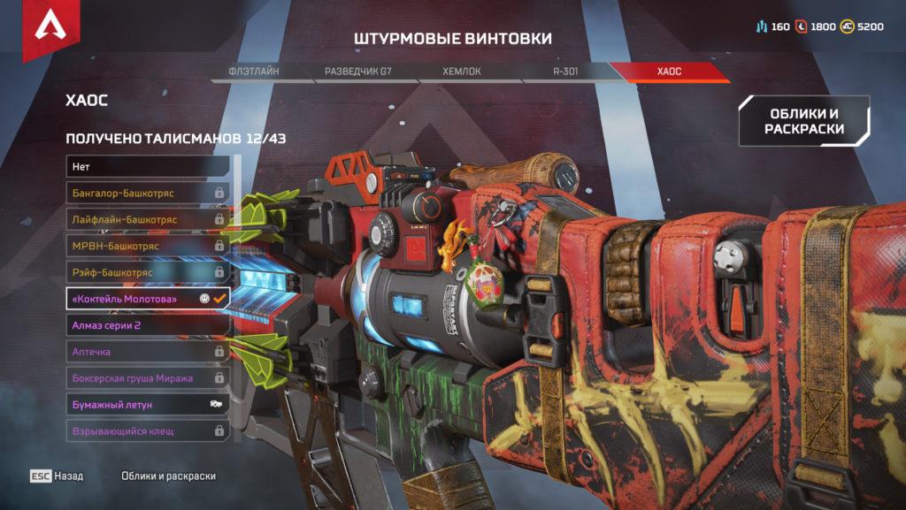 Издание патфайндера GameOut