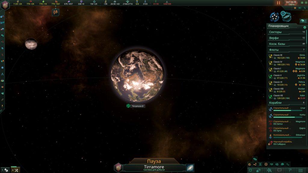 В первую очередь колонизируйте только подходящие вашей расе миры. Планеты, которые имеют красную или желтую метку—можно позже терраформировать