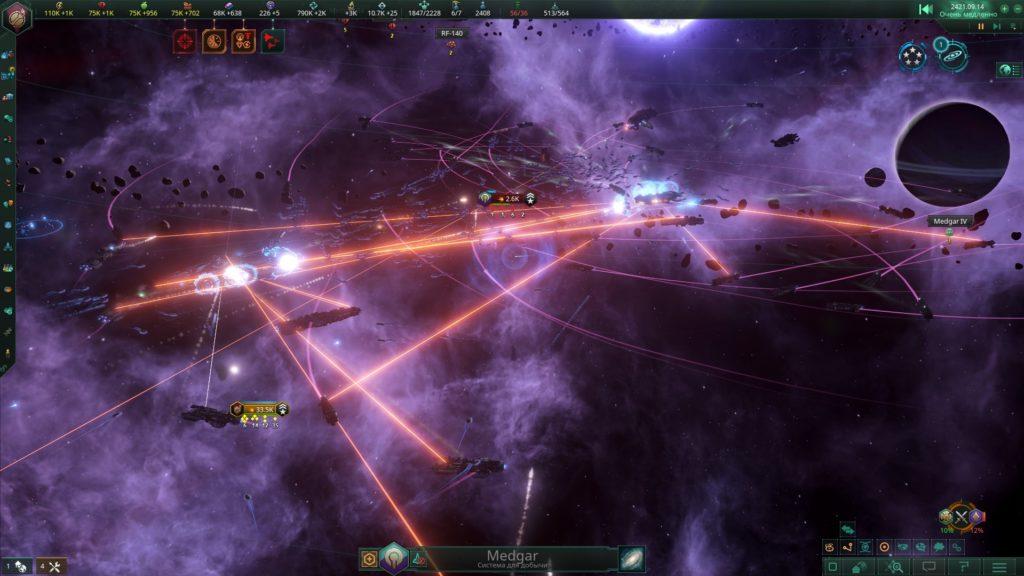 Соберите сильнейшую армаду во всей галактике и дайте отпор невеждам извне!
