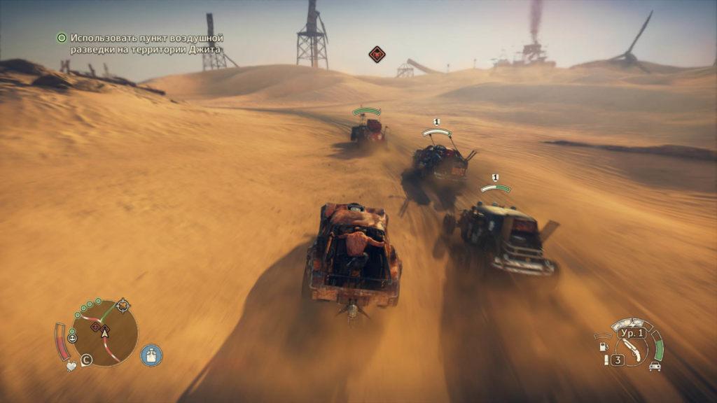 Mad Max screenshot 2