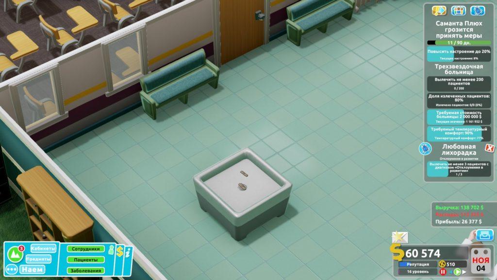 Бровебойник на страже чистоты вашего госпиталя