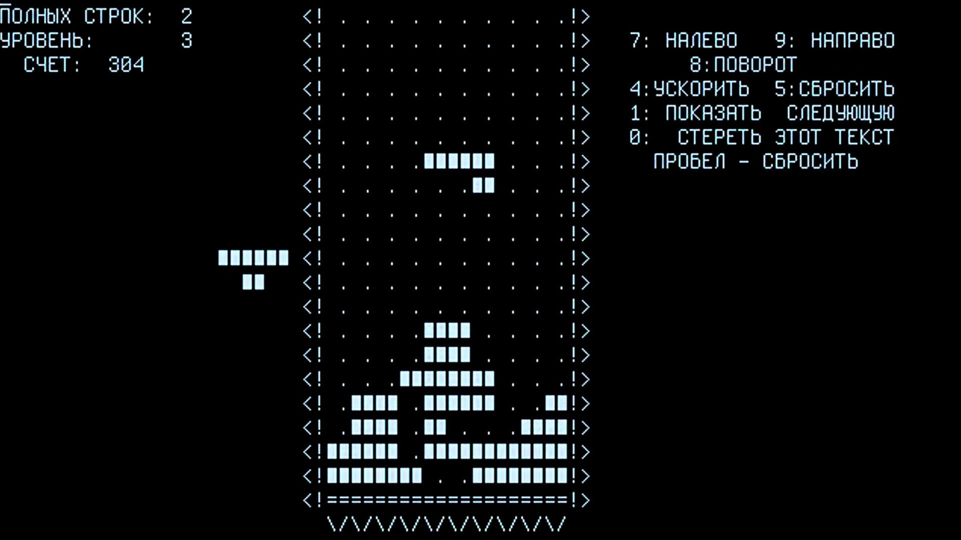 Тетрис самая продаваемая игра