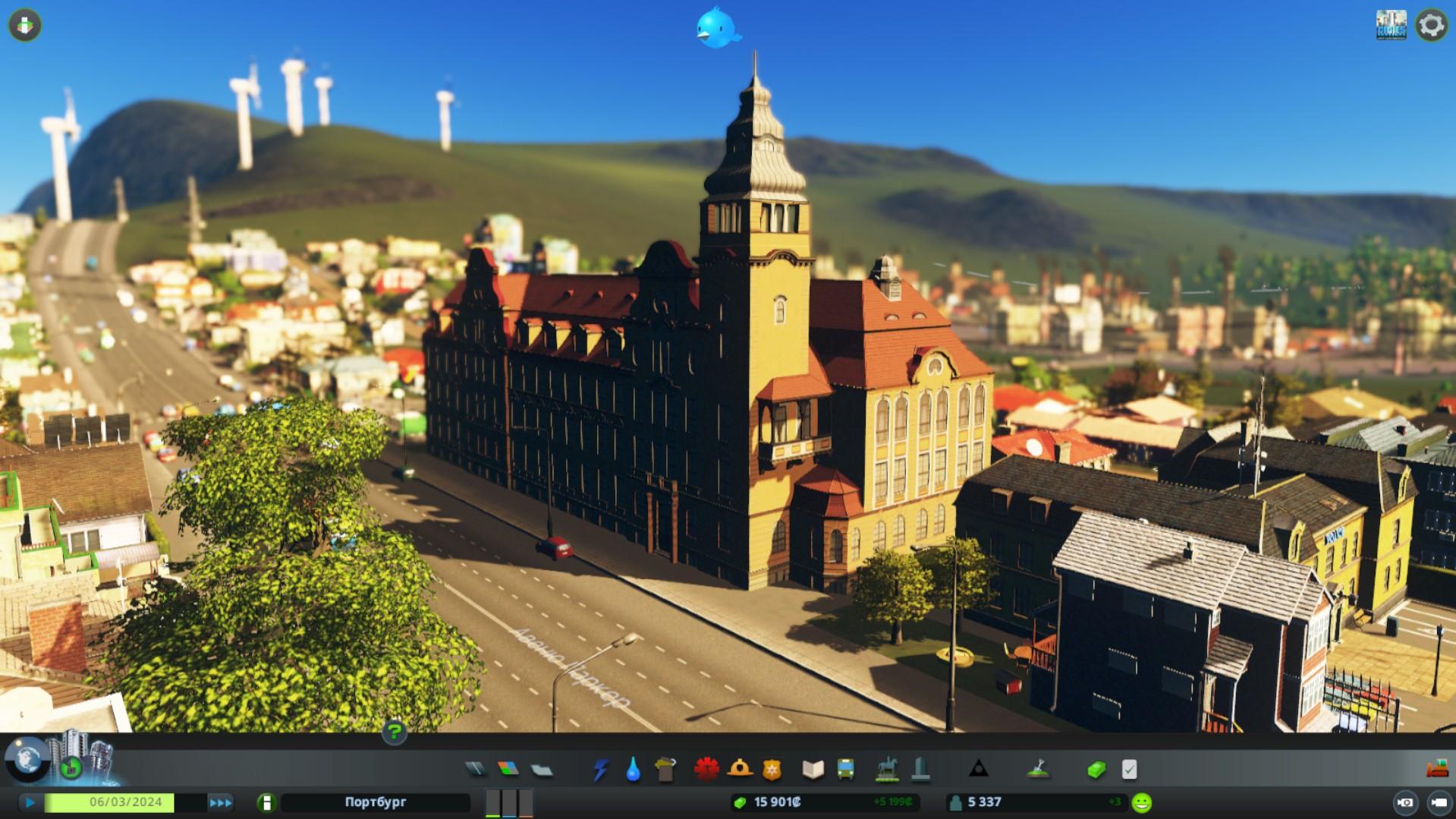 Высшая школа cities skylines