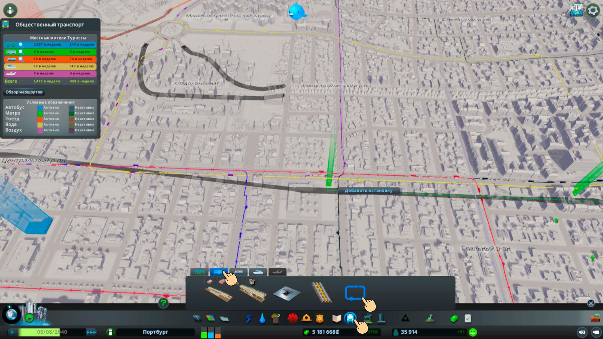 Метро в Cities: Skylines. Гайд по созданию своего личного метро.