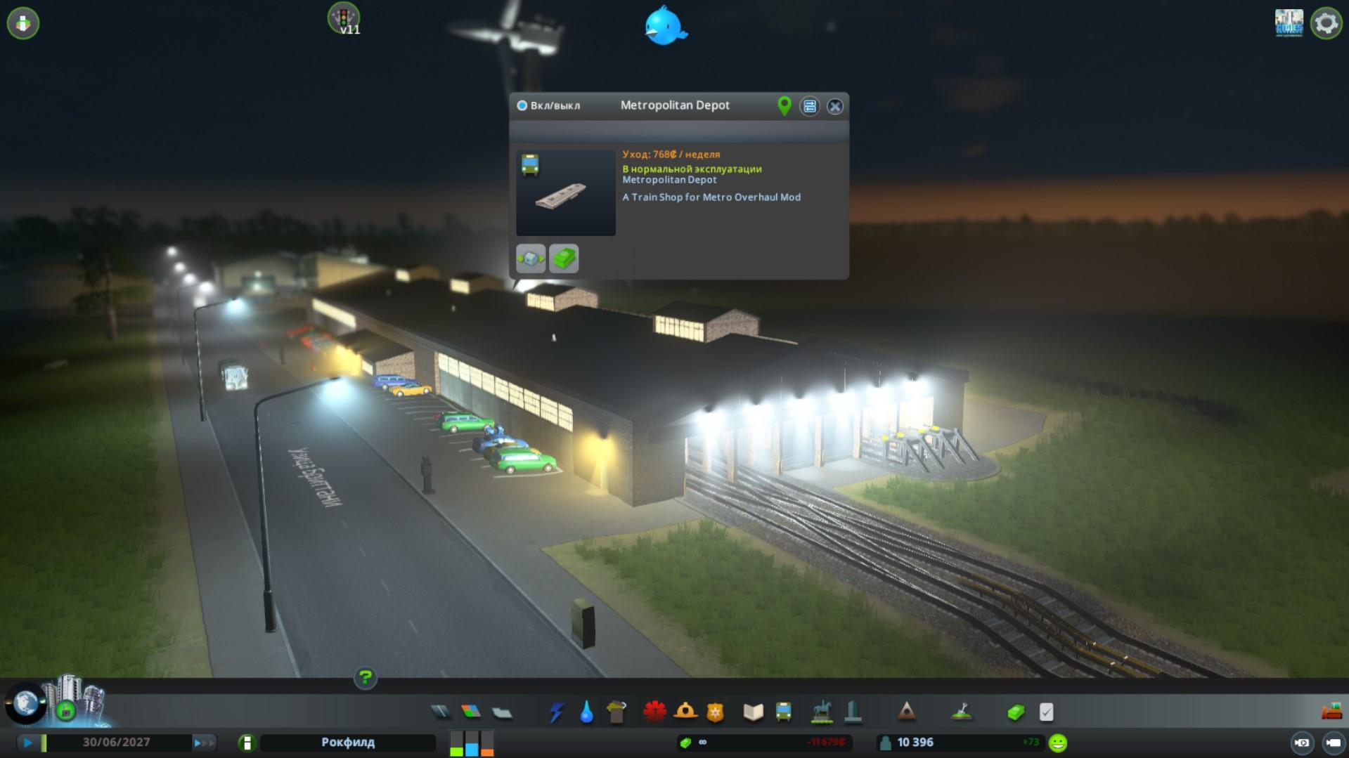 линии метрополитена cities skyline