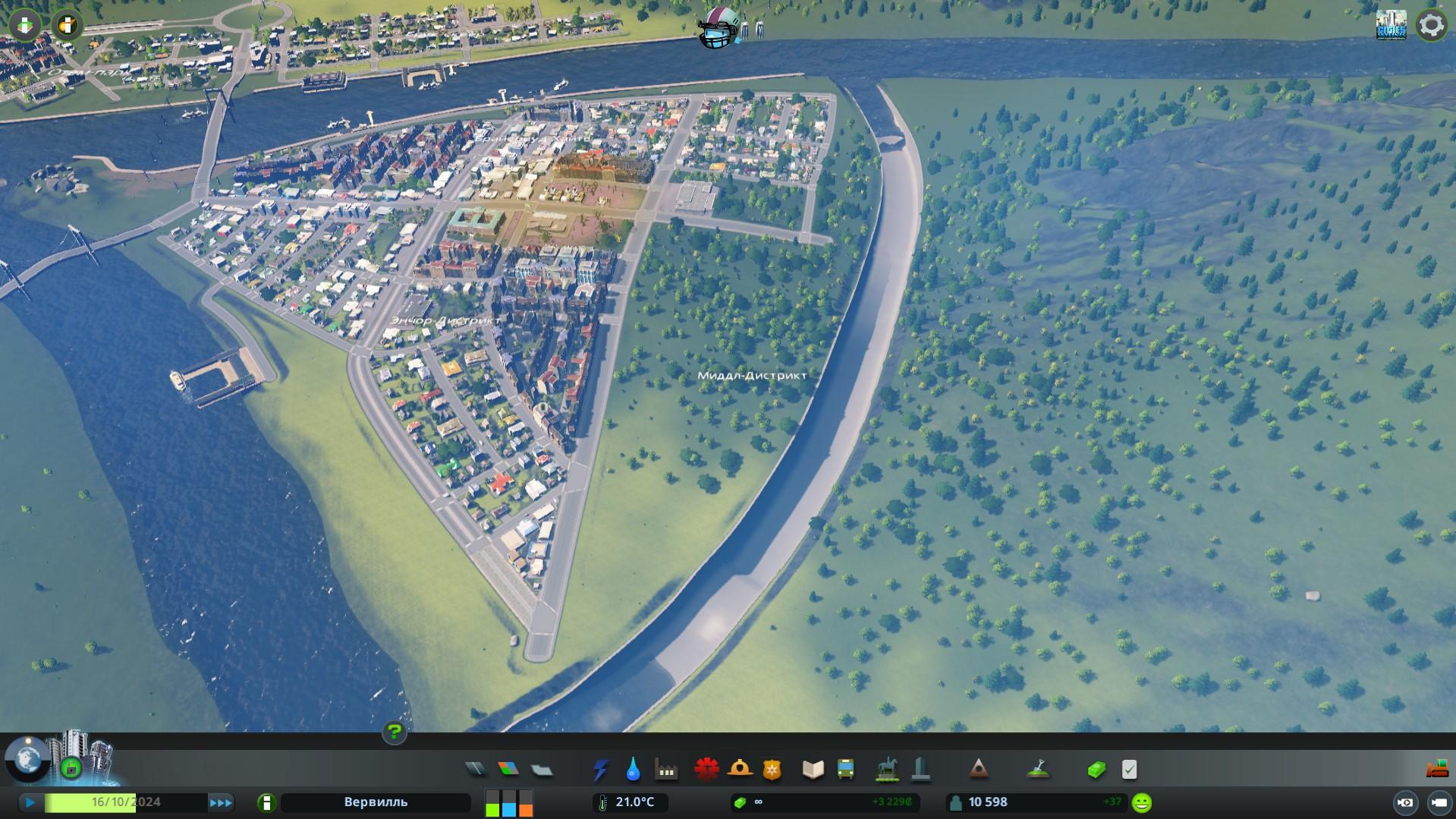 канал cities skyline