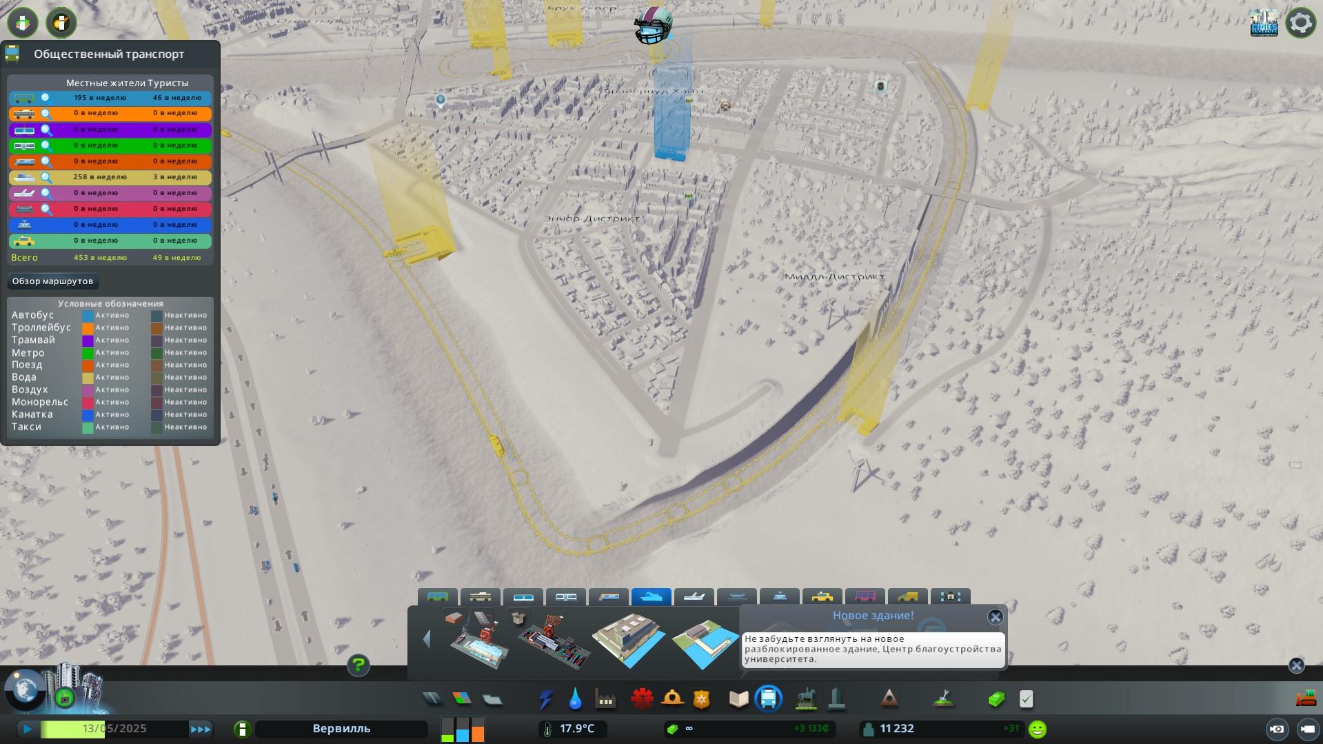 Пробуйте новые маршруты cities skyline