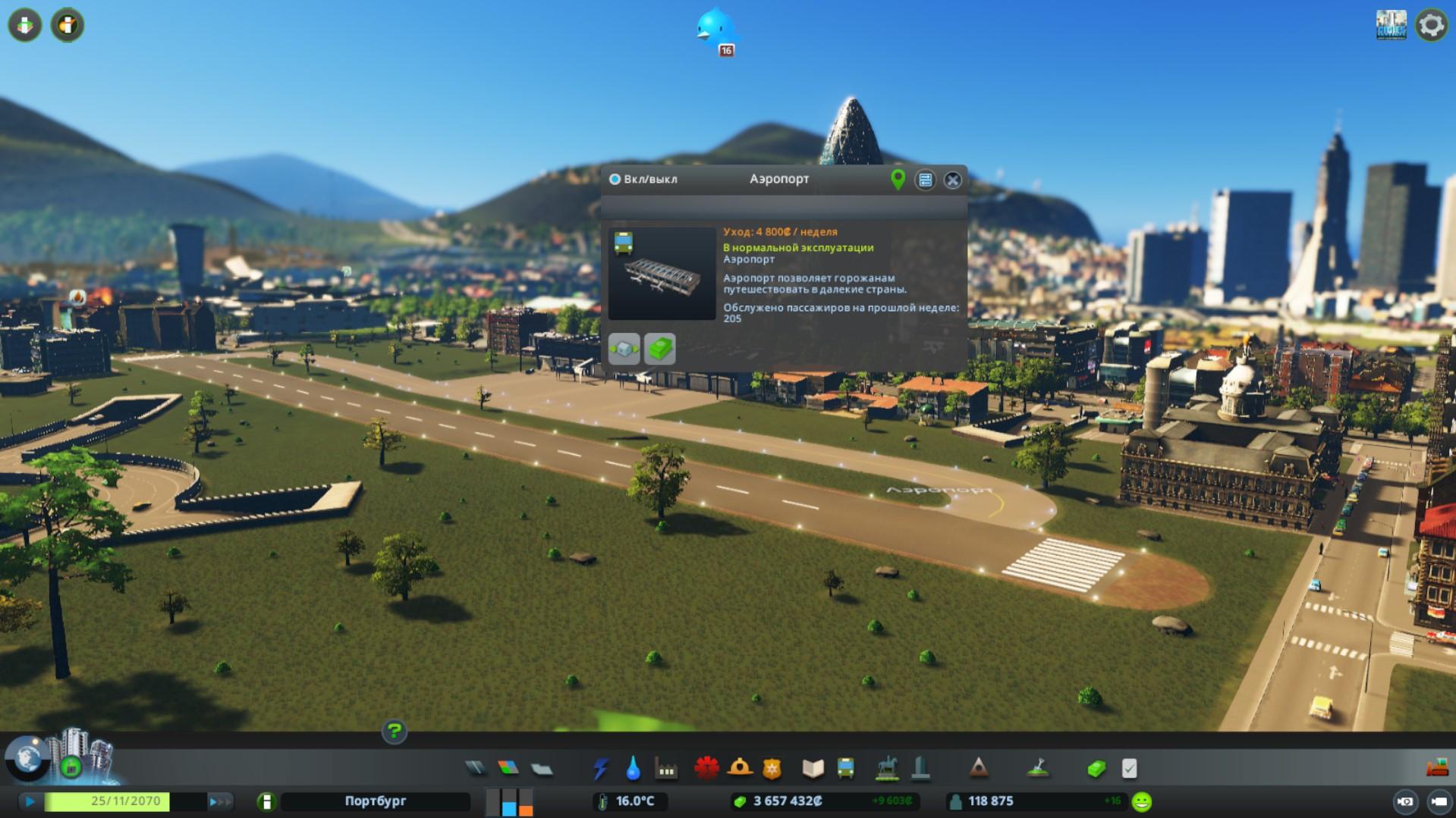 аэропорт cities skyline