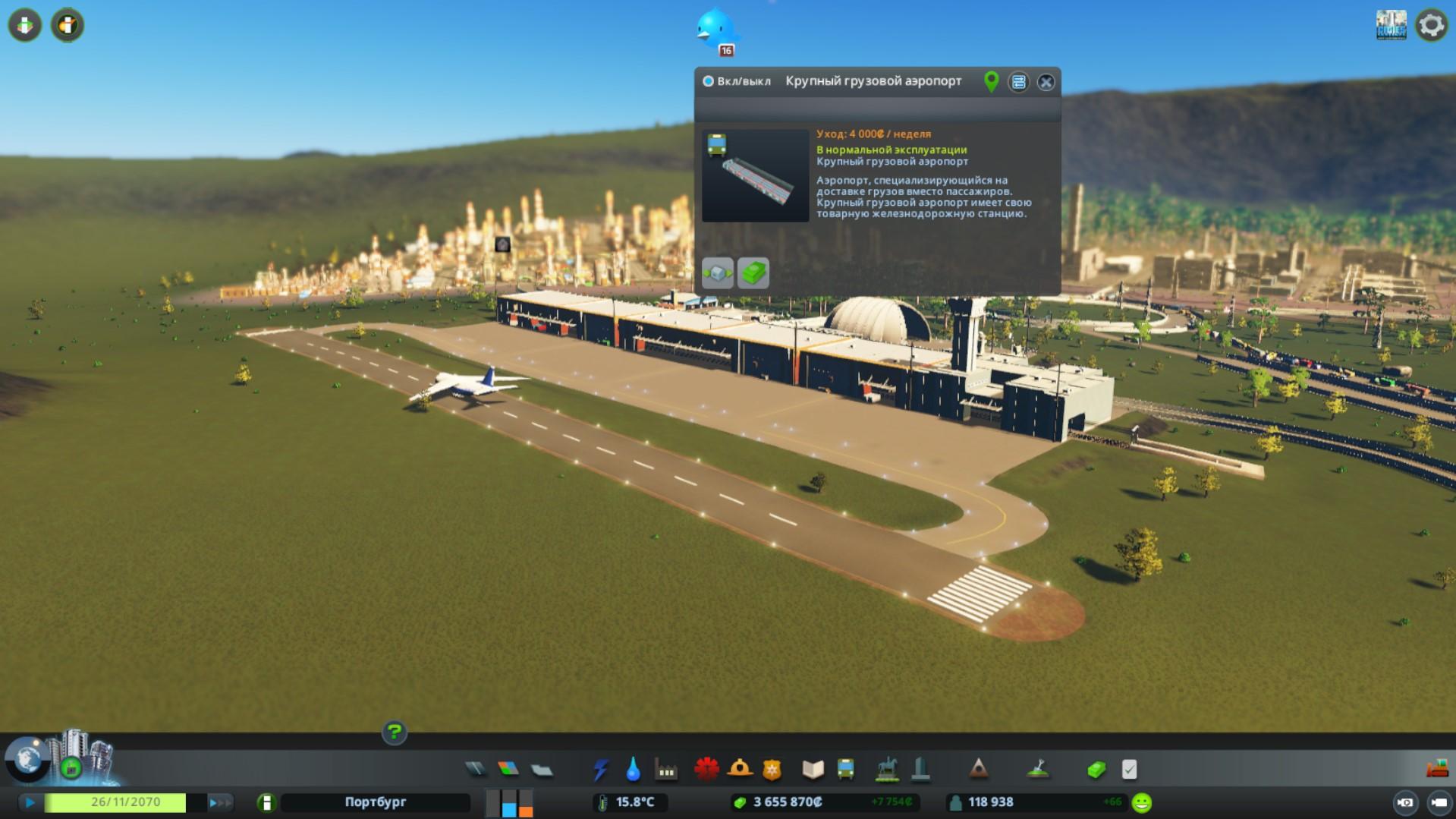 Крупный грузовой аэропорт cities skyline