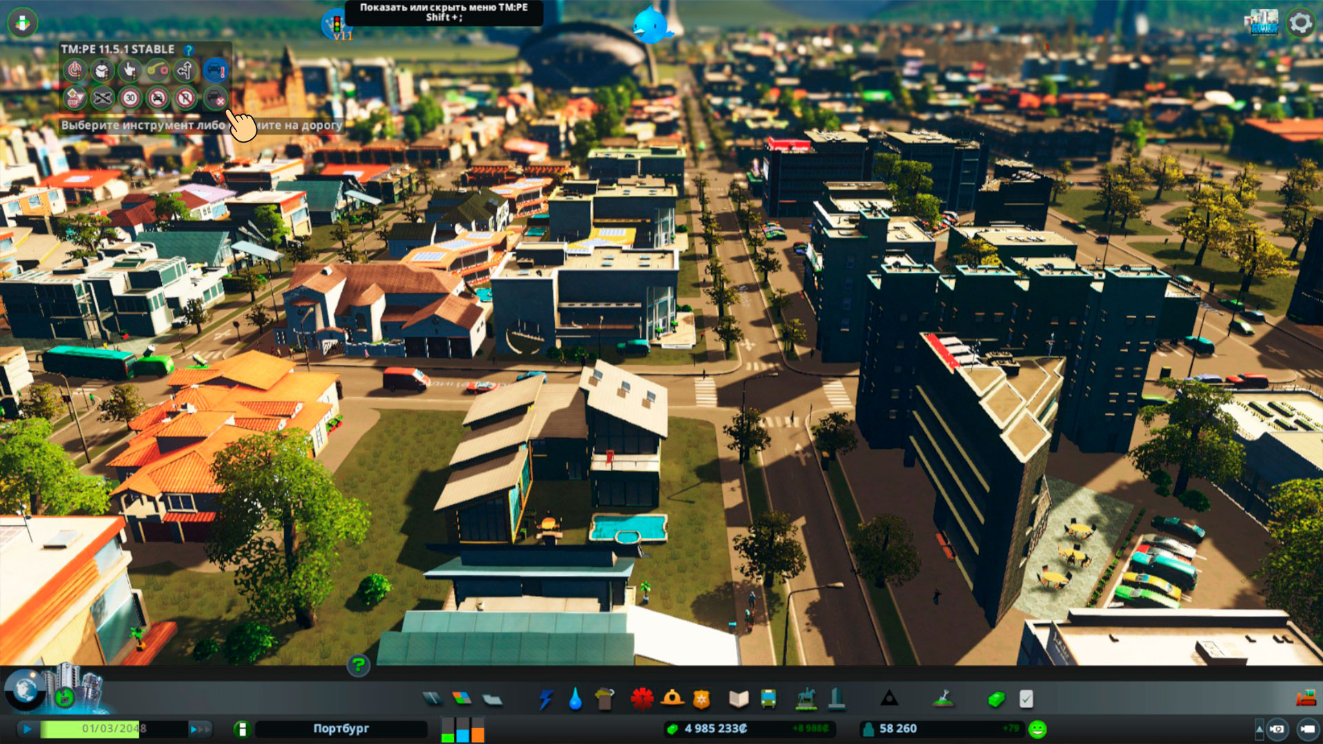Контекстное меню cities skylines