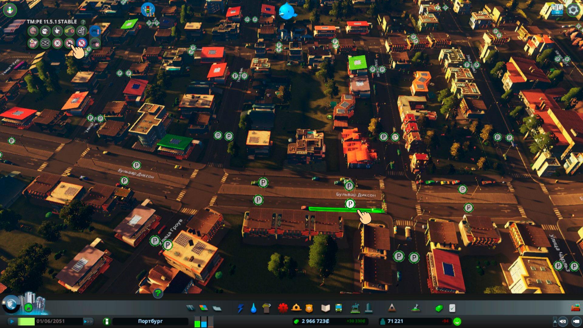 парковочные места cities skylines