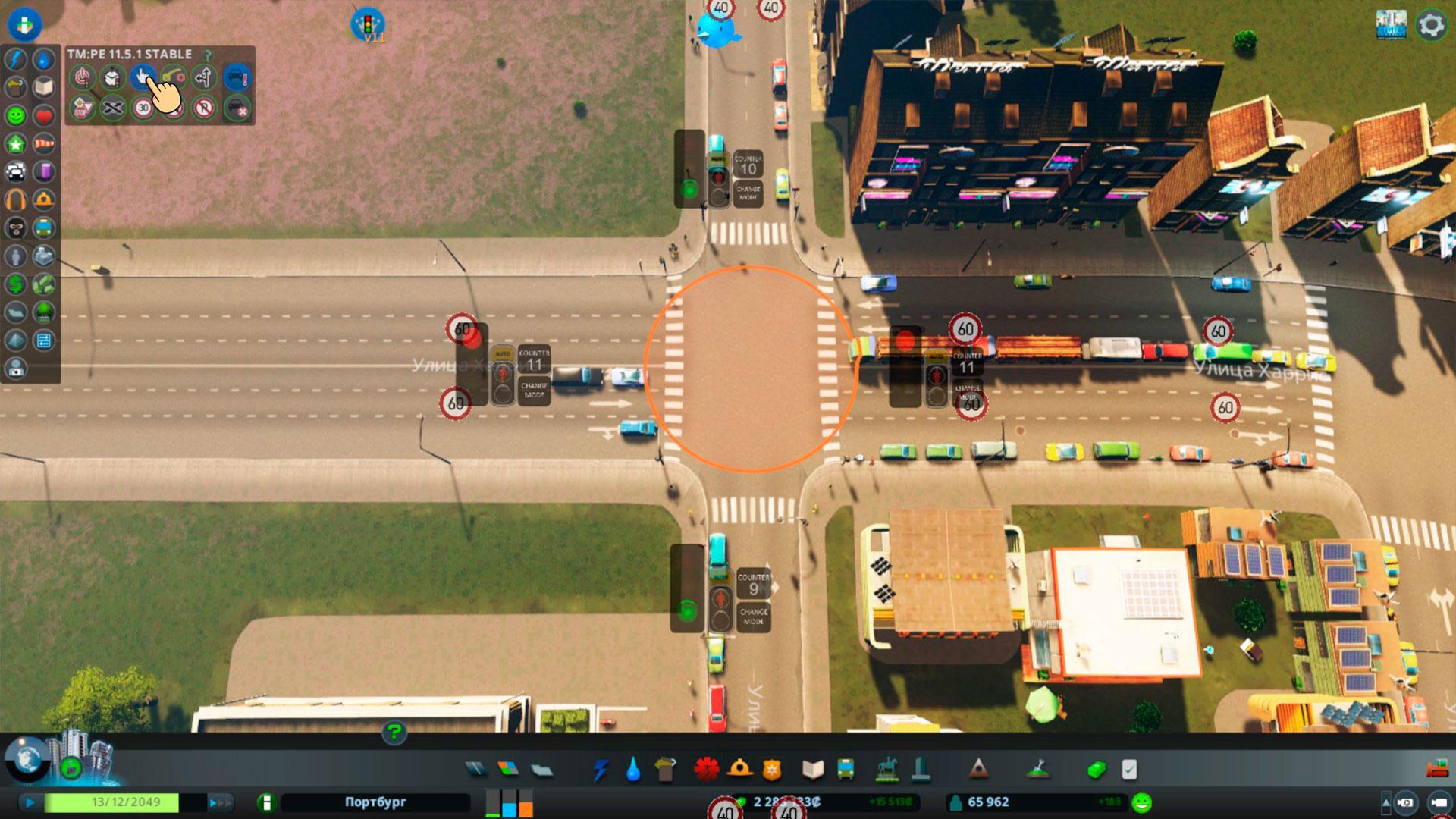 Светофоры в ручную cities skylines