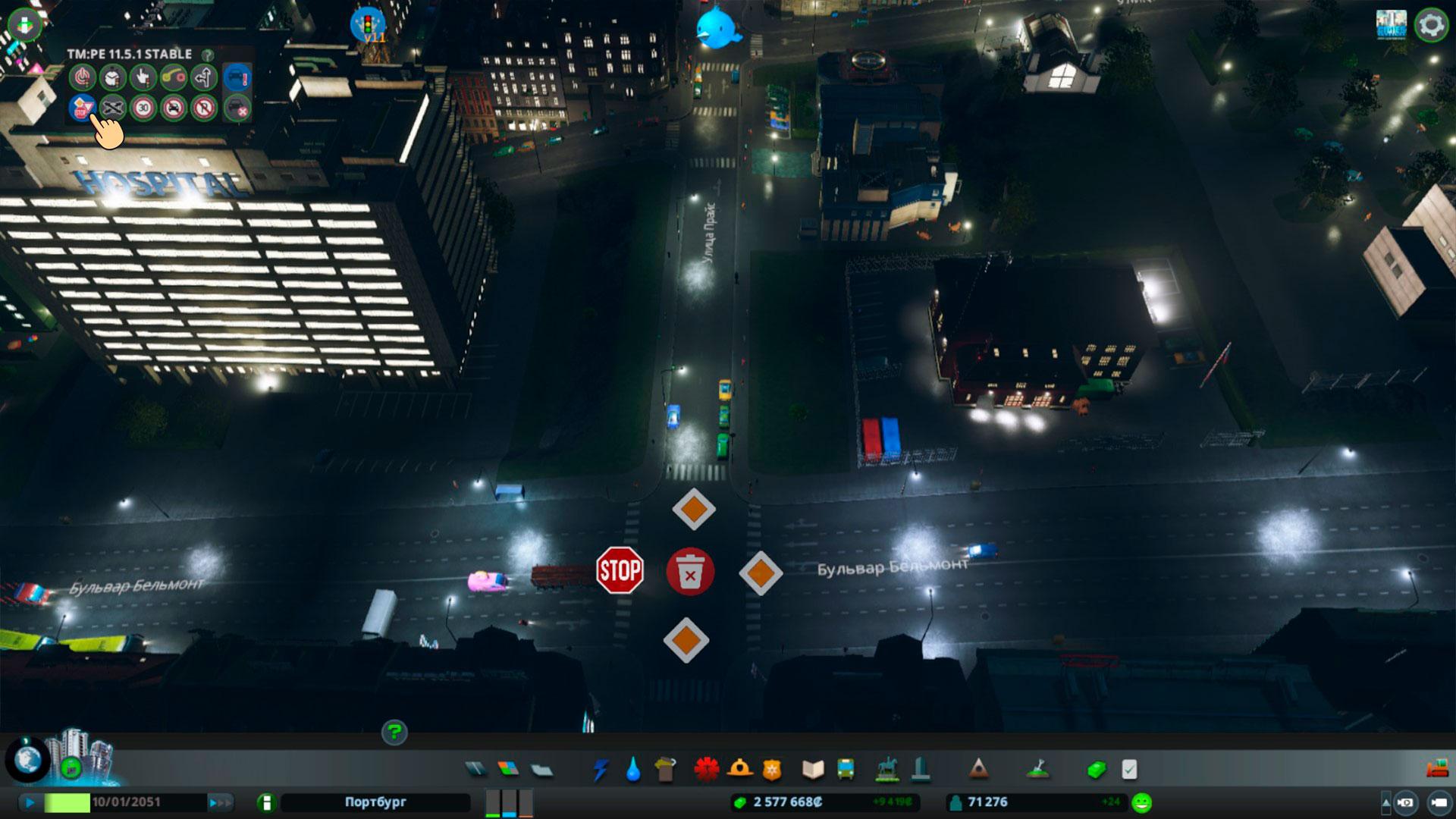 Дорожные знаки cities skylines