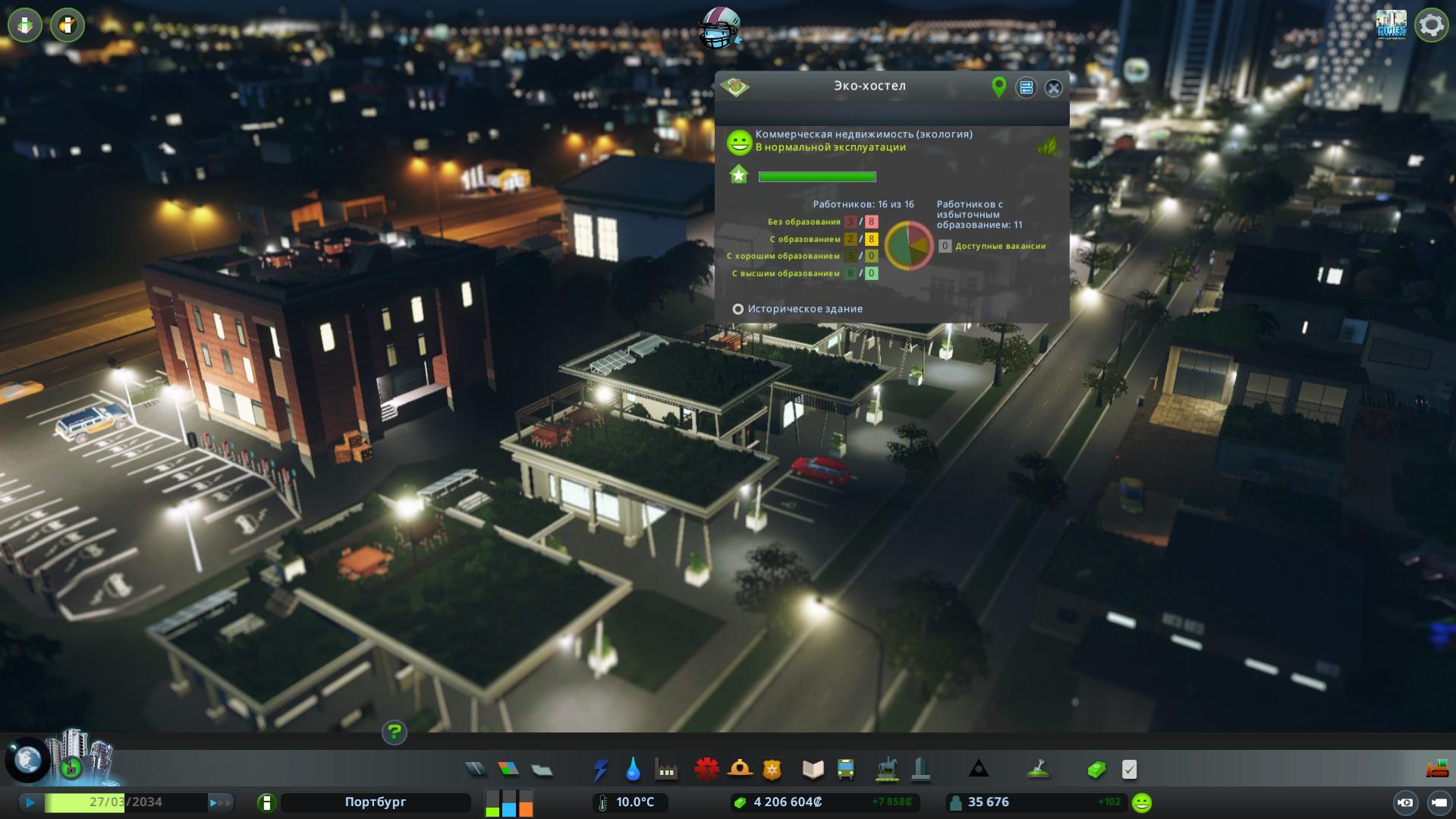 город экологичными зданиями cities skyline