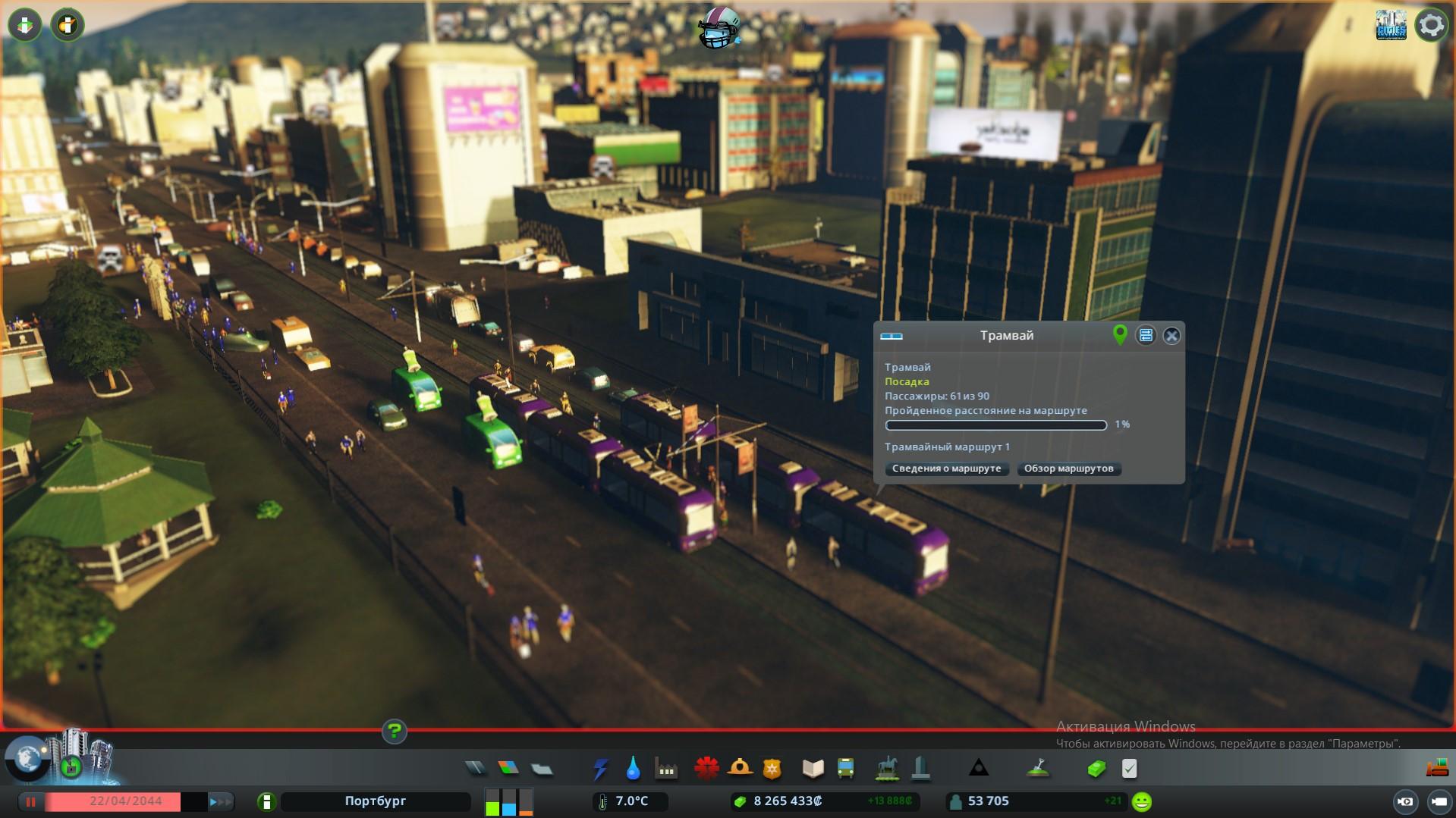 ликвидация пробок cities skyline