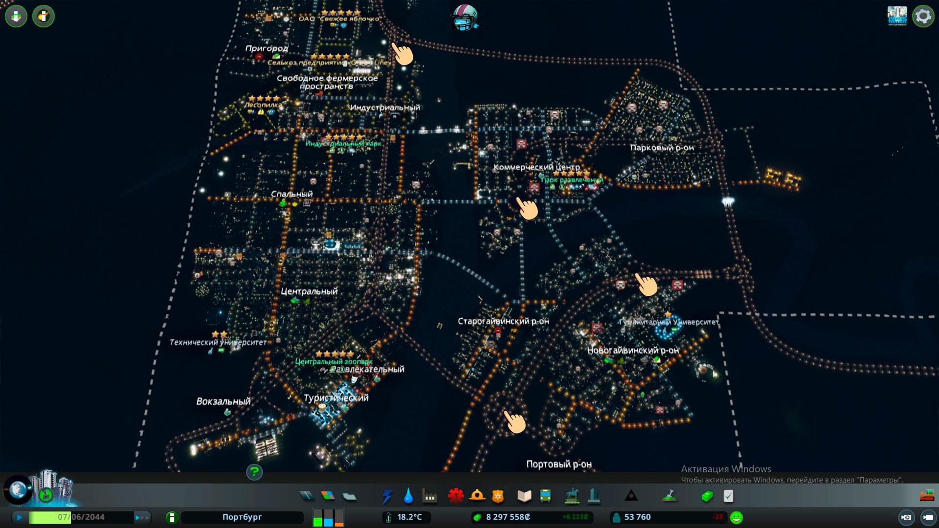 число въездов cities skyline