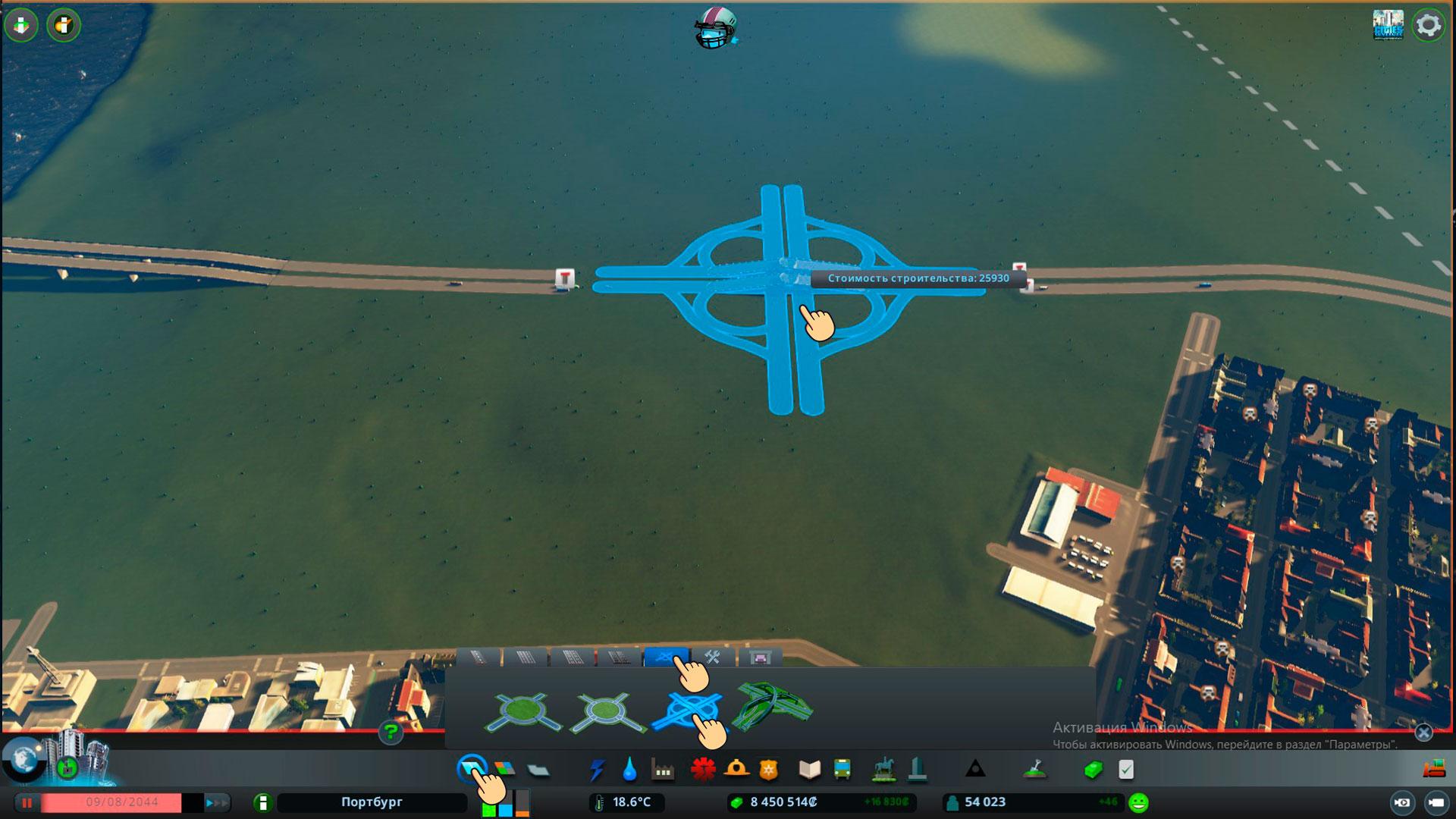 развязки cities skyline