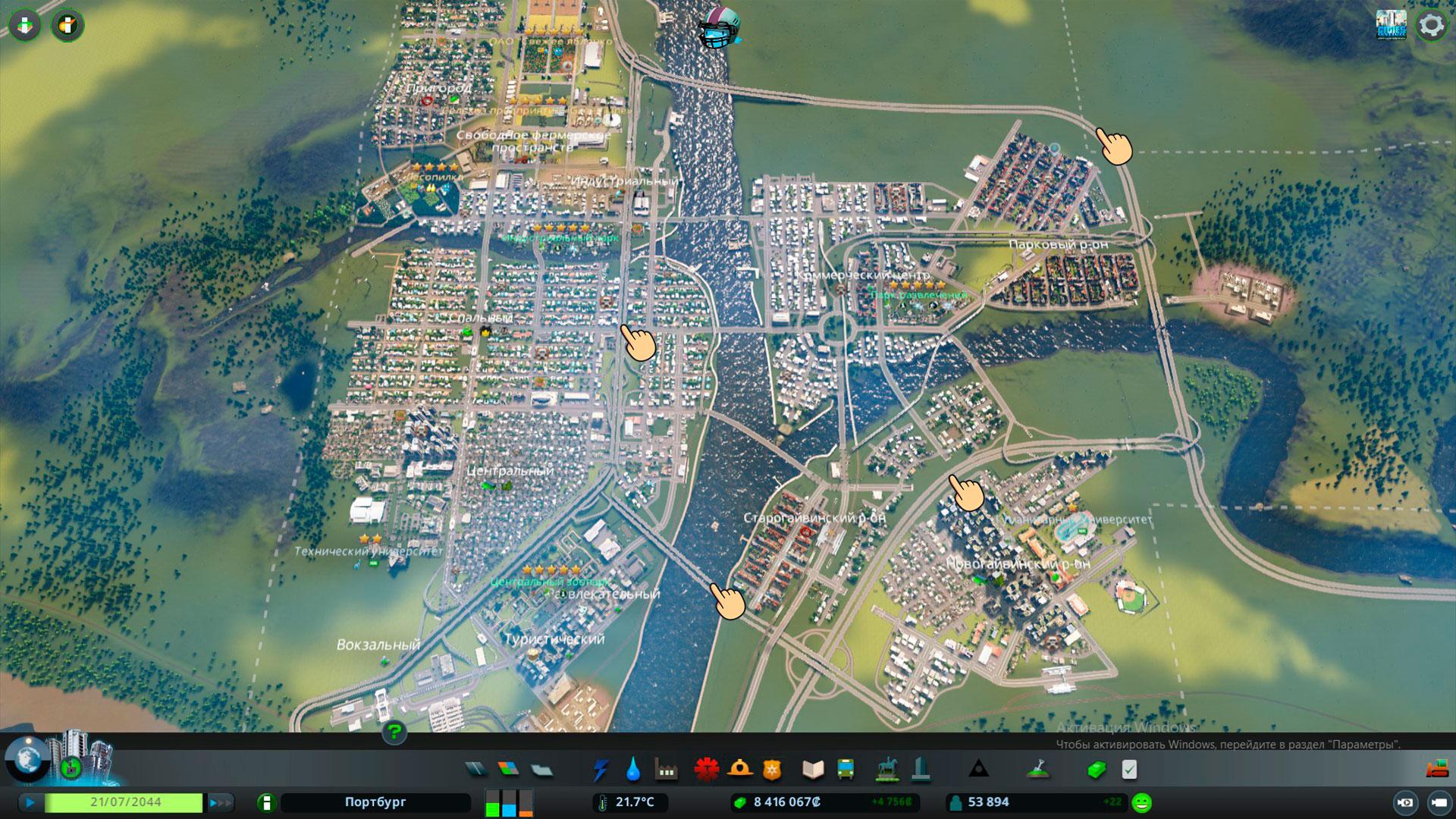 Объездное шоссе cities skyline