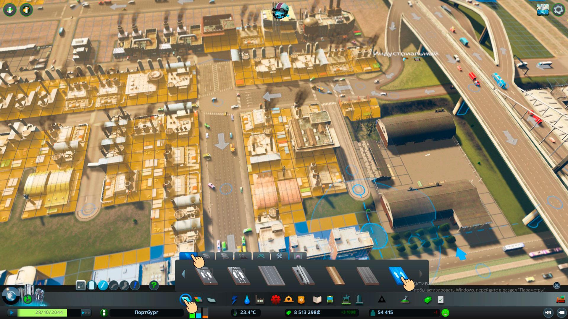 односторонние дороги cities skyline