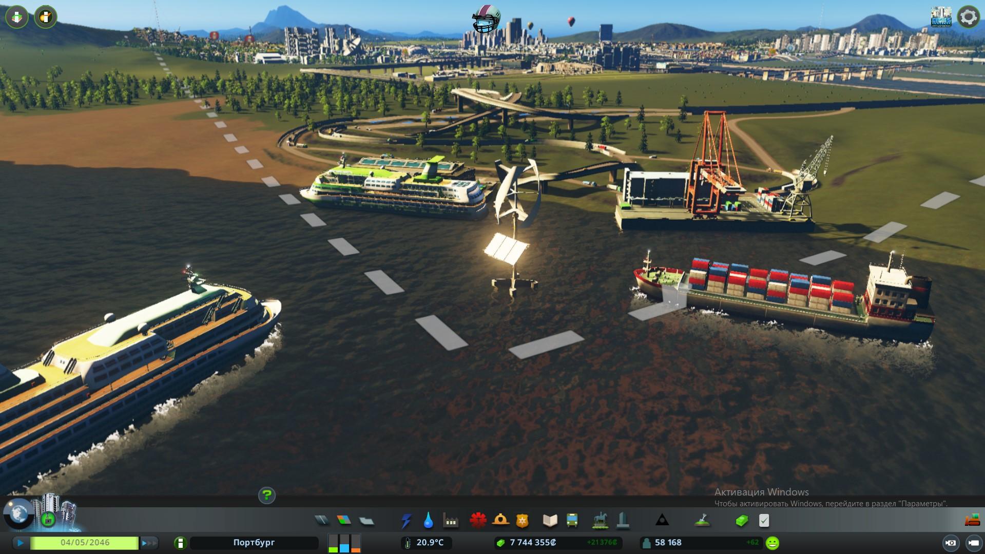 порты и аэропорты cities skyline