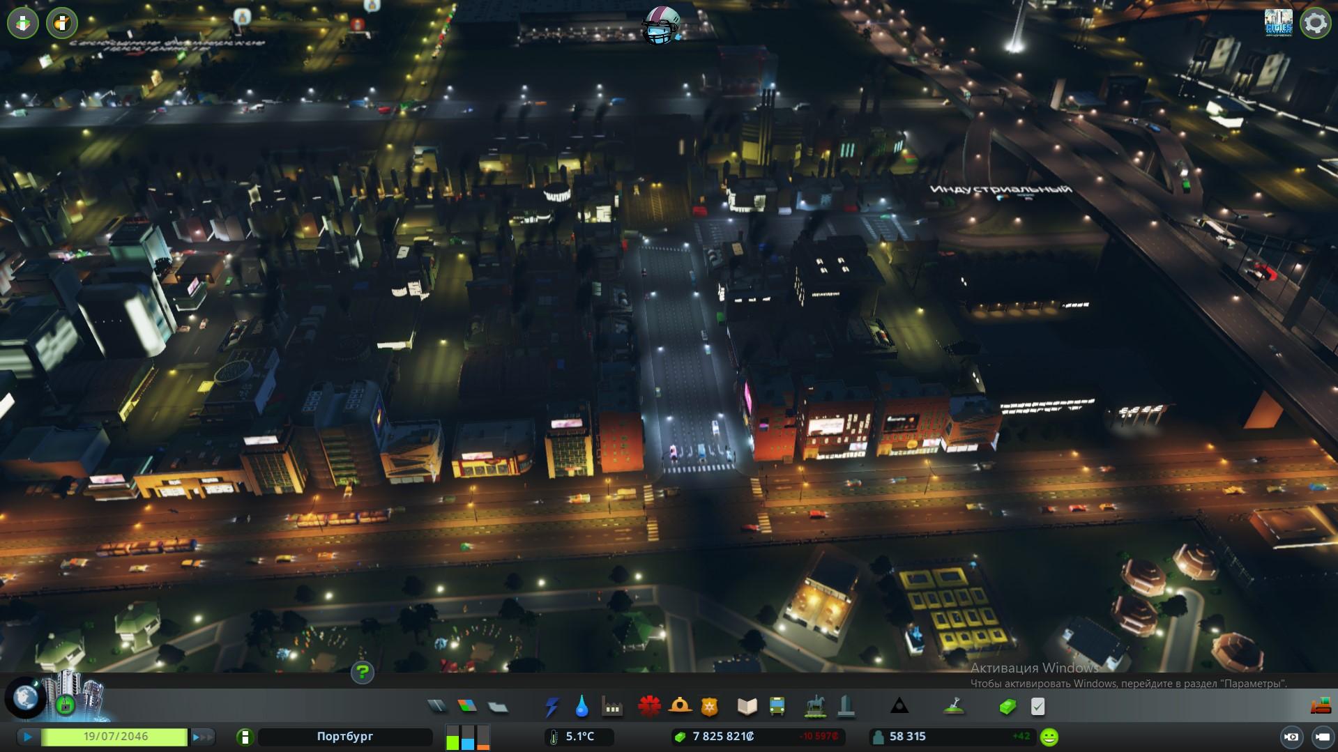 проблемным cities skyline