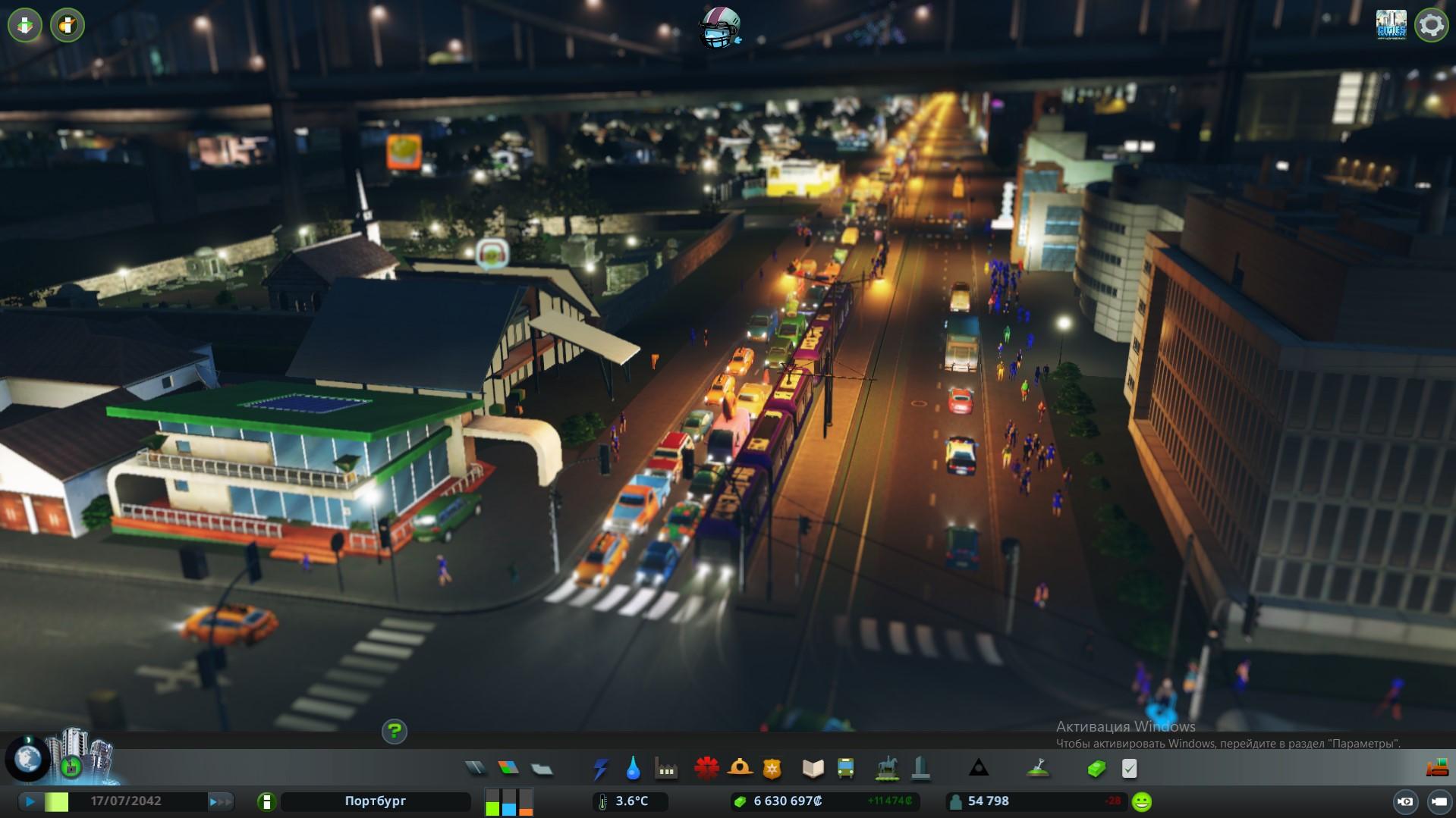 Пробки cities skyline