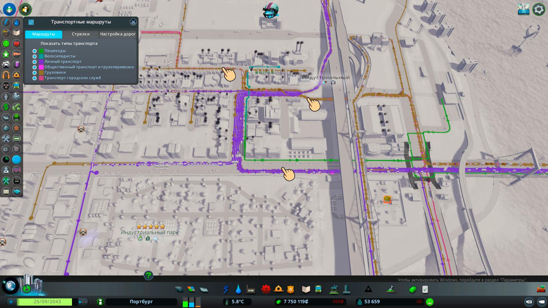 грузовой транспорт cities skyline