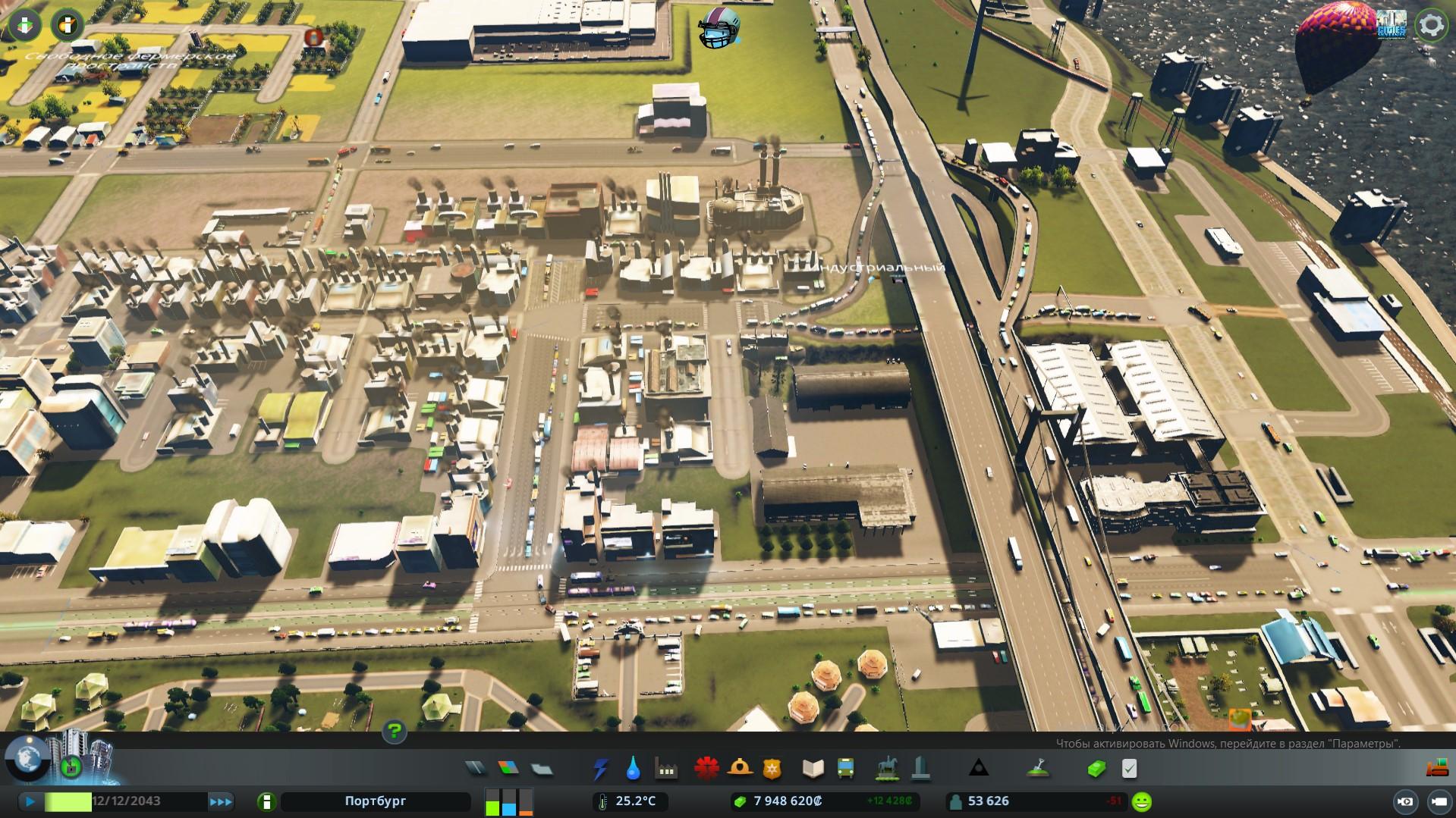 До работы cities skyline