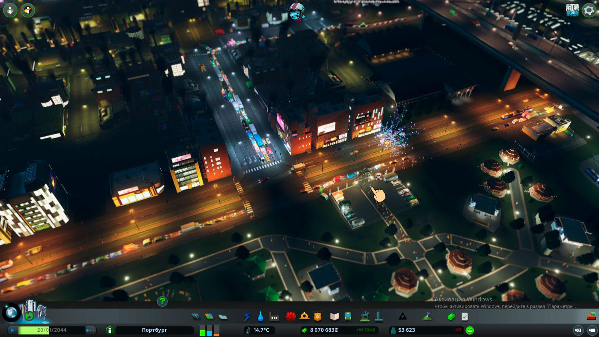 Уникальные сооружения cities skyline