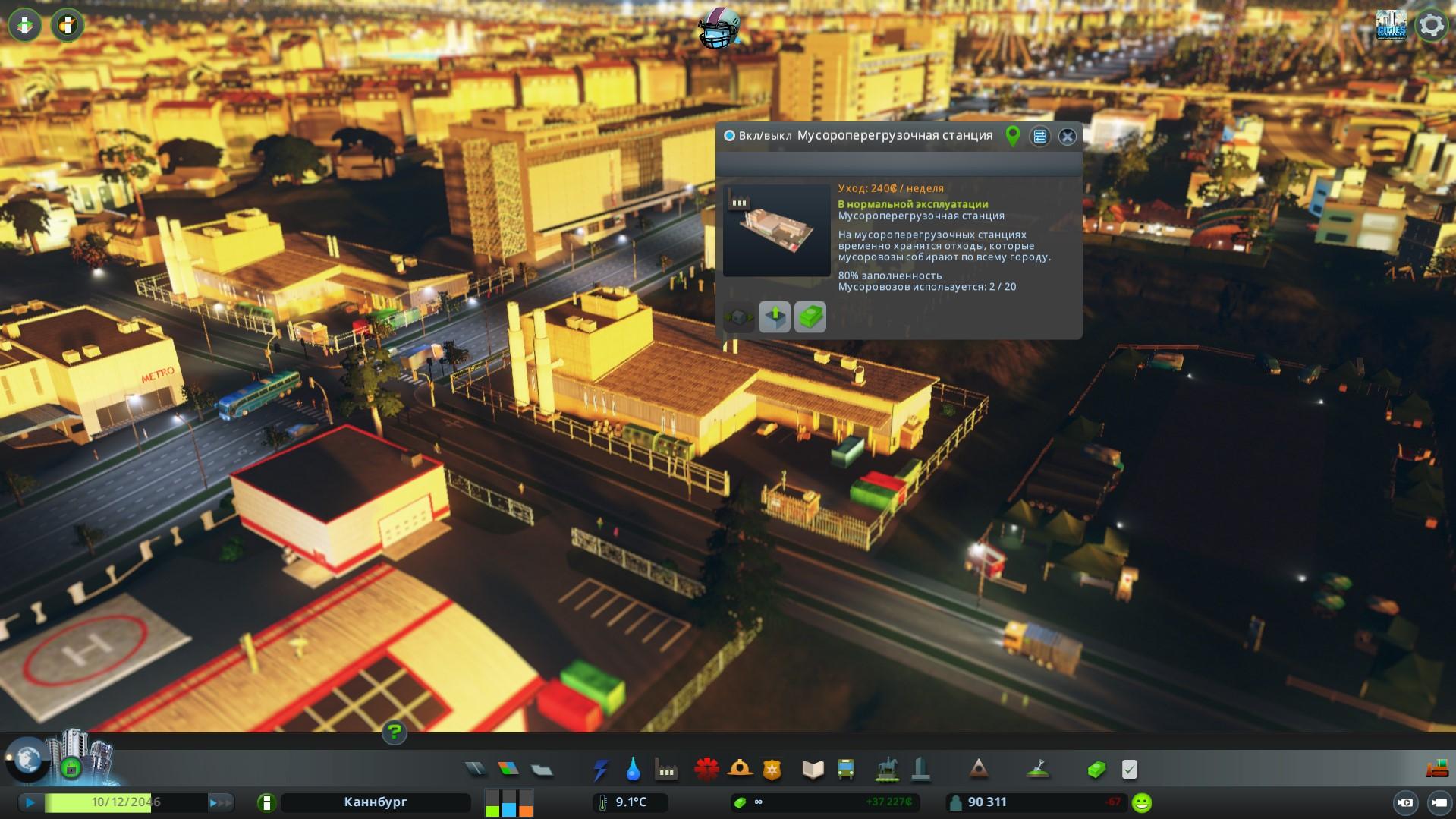 Мусороперегрузочная станция cities skylines