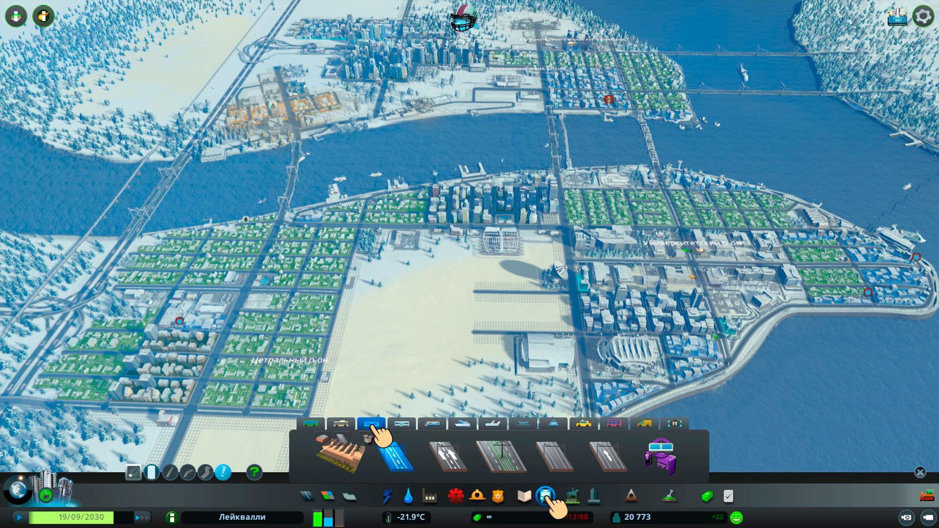 Во вкладке «Трамвай» cities skyline