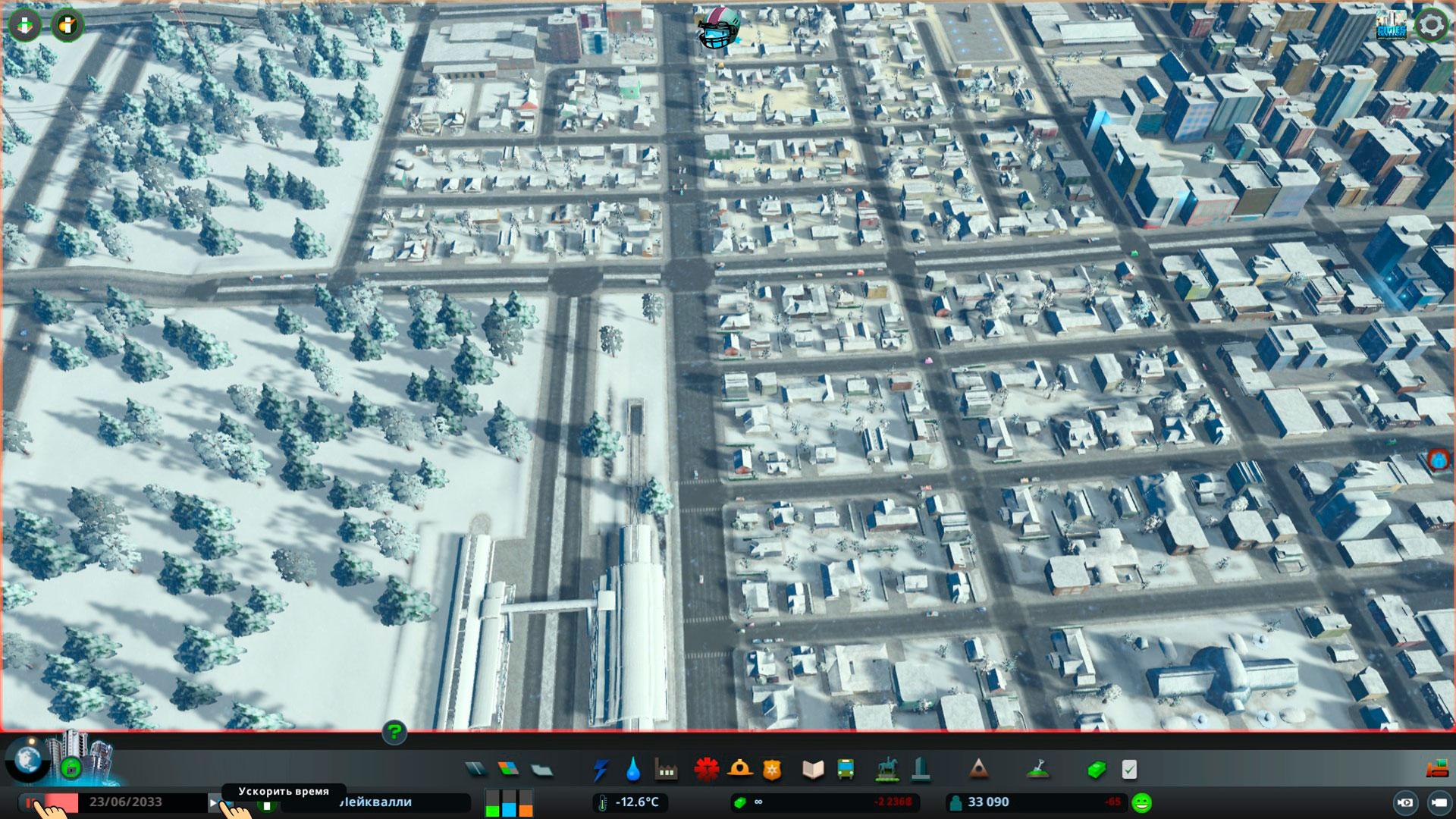 Ускоряйте время cities skyline
