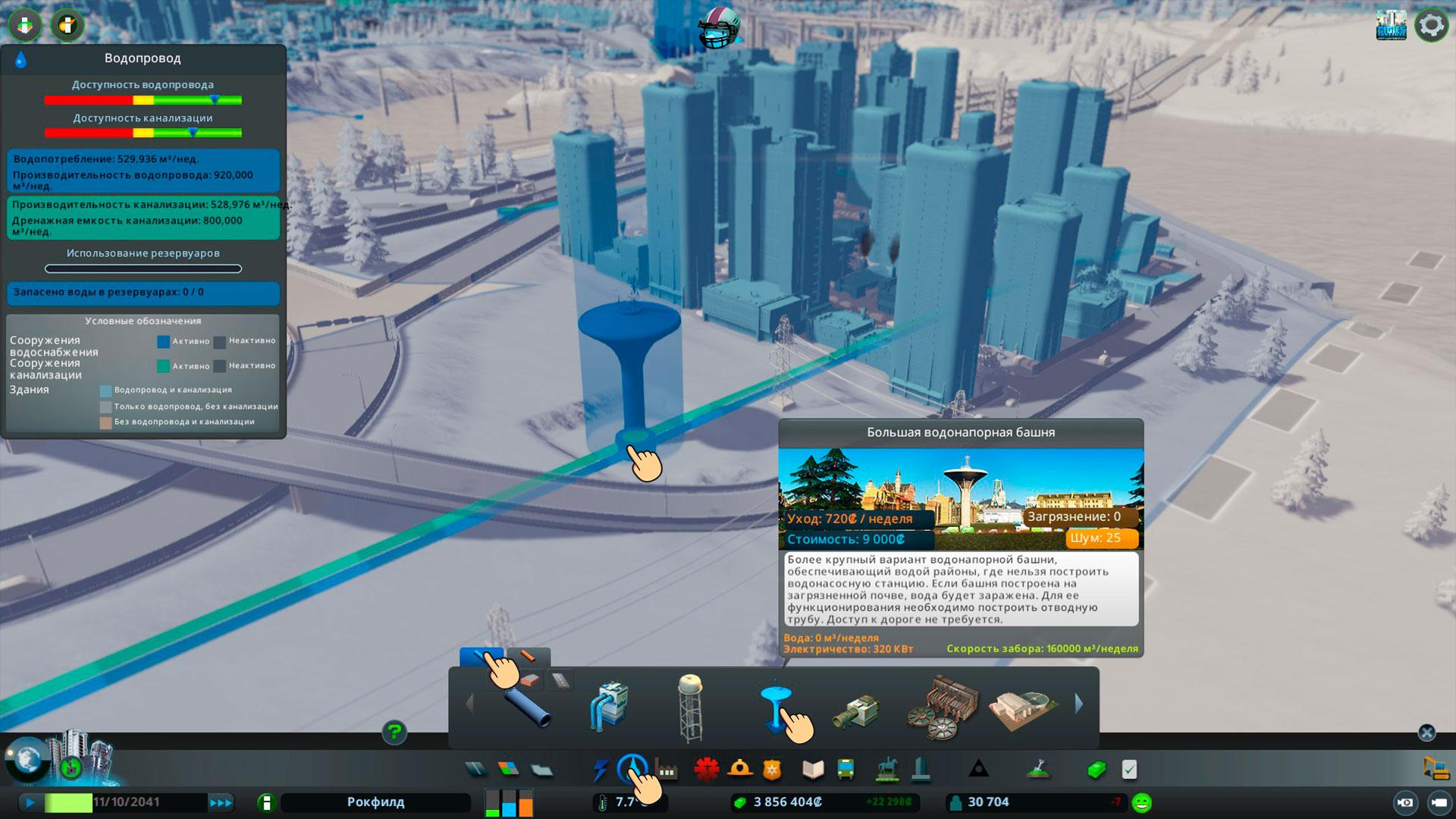 водонапорная башня cities skylines