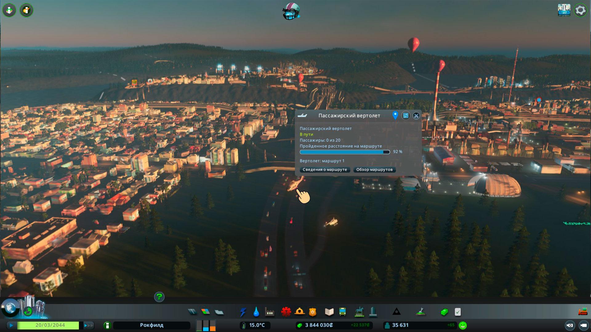 Вертолеты cities skylines