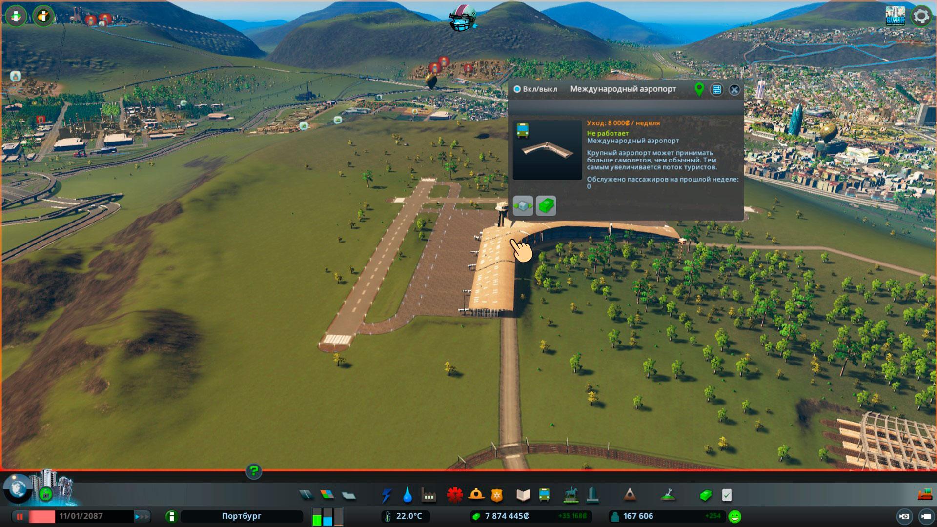 Крупные аэропорты cities skylines