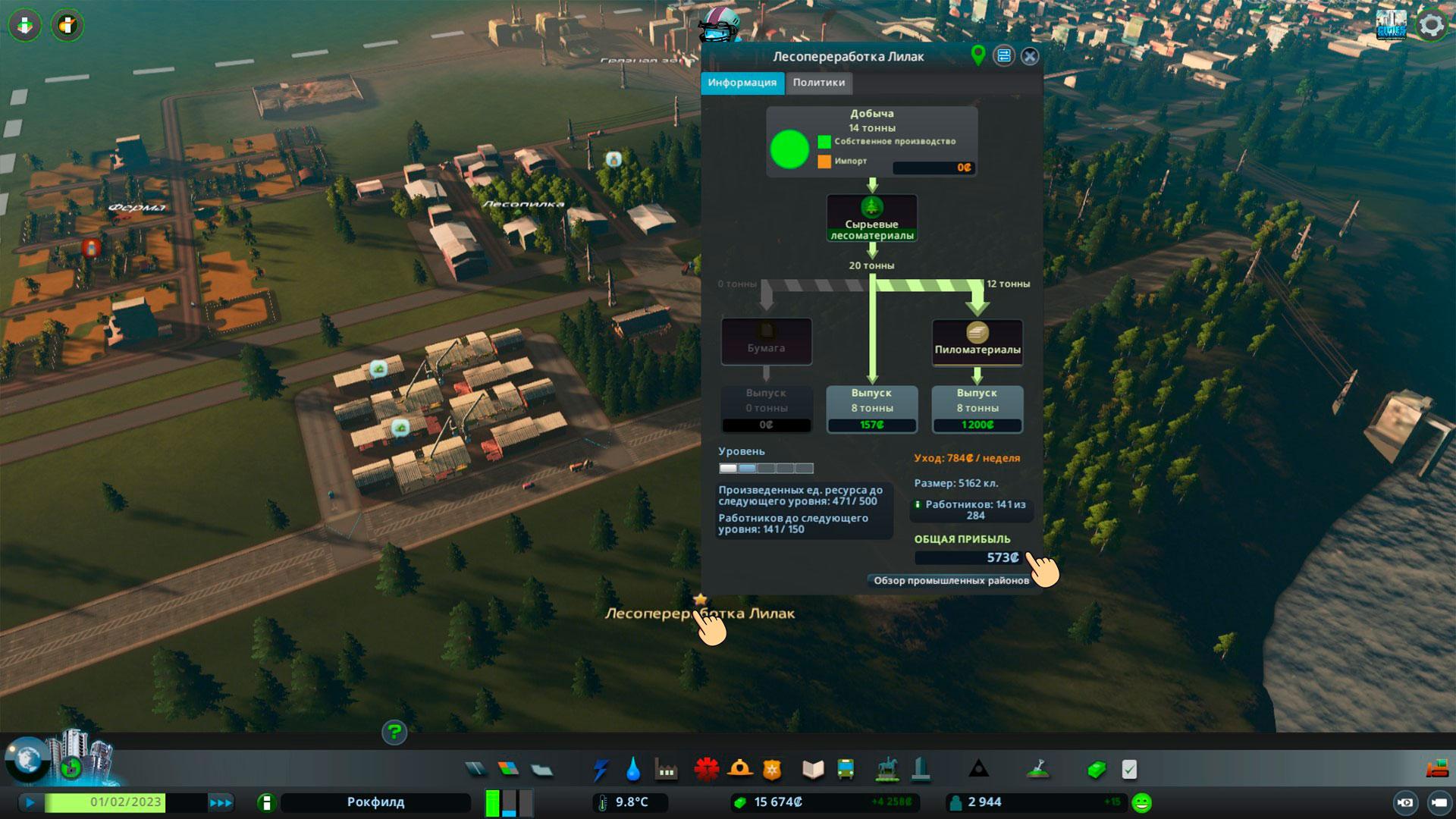 Промышленные зоны cities skyline