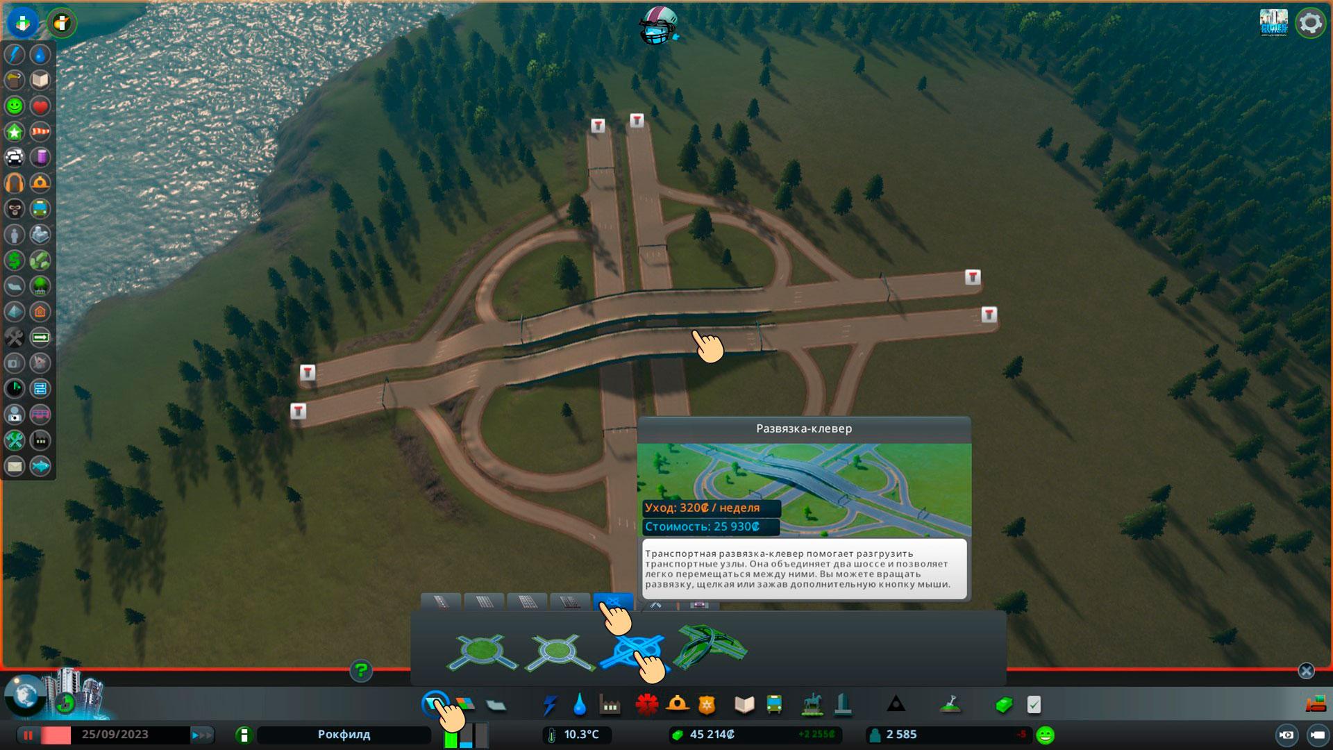транспортные развязки cities skyline