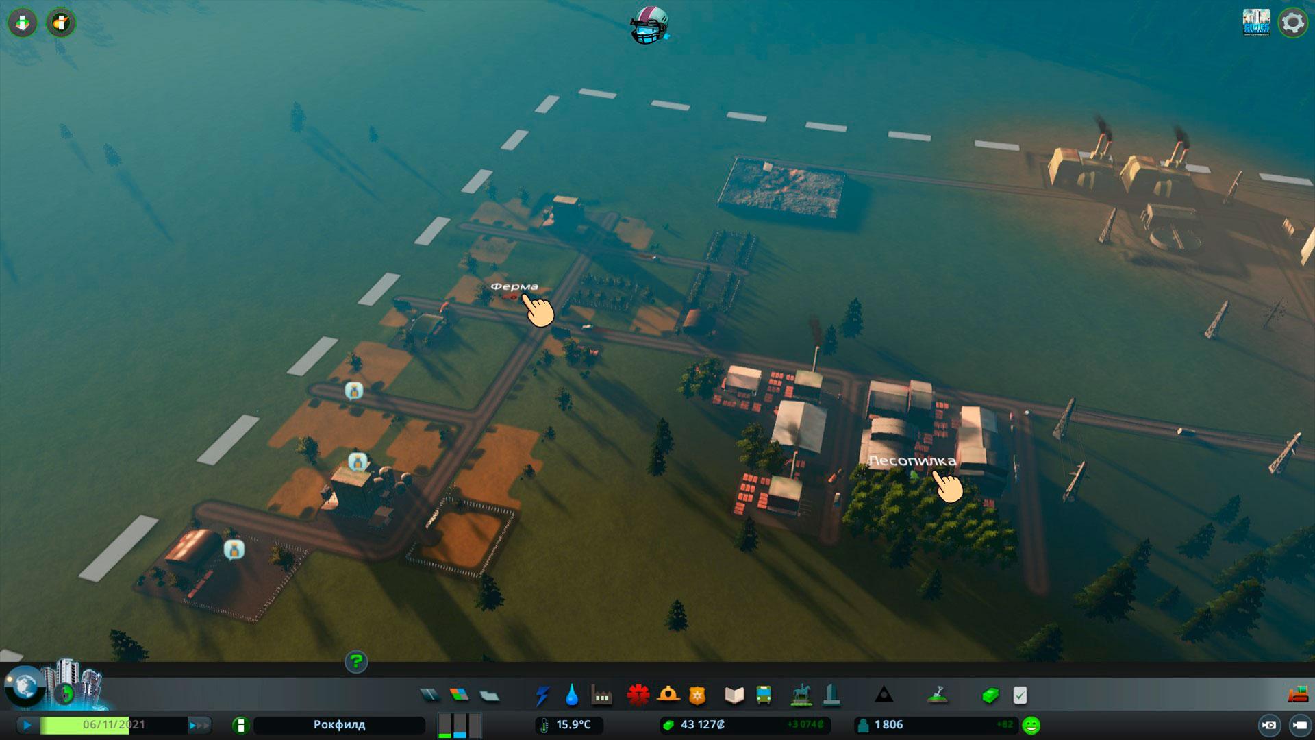 середина игры cities skyline
