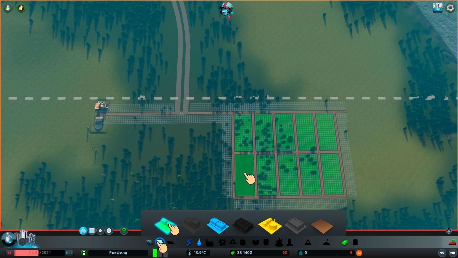 Обозначьте территорию cities skylines