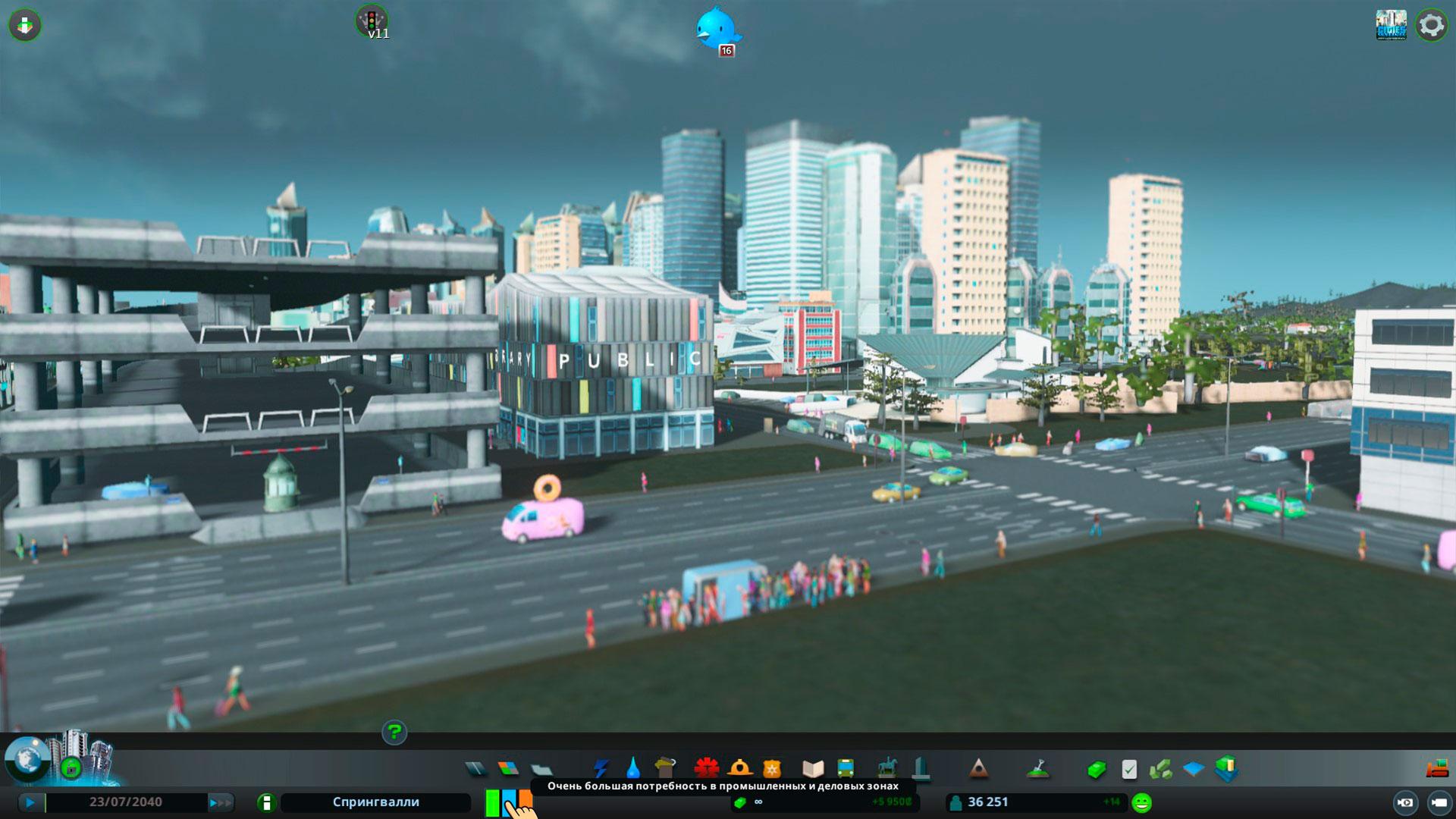Super Demand cities skylines