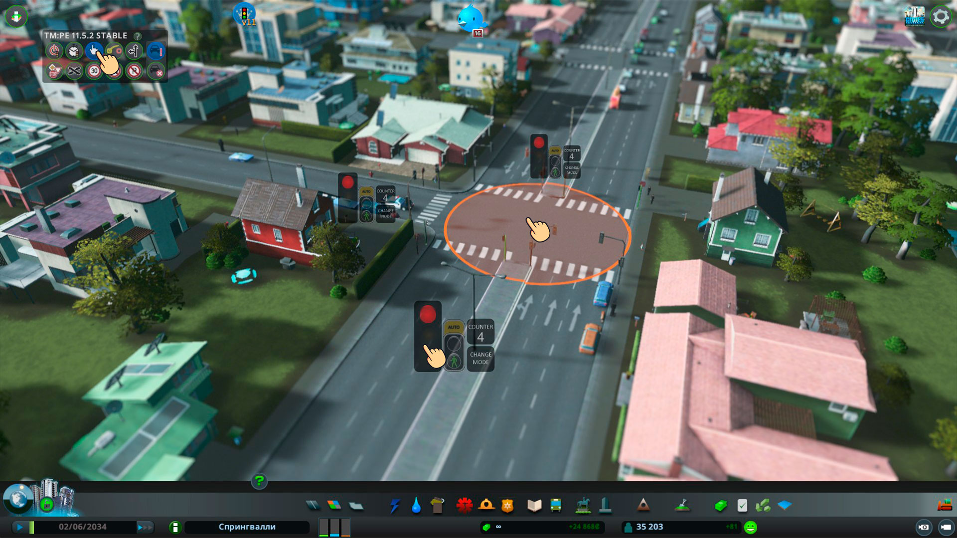 Traffic Manager cities skylines
